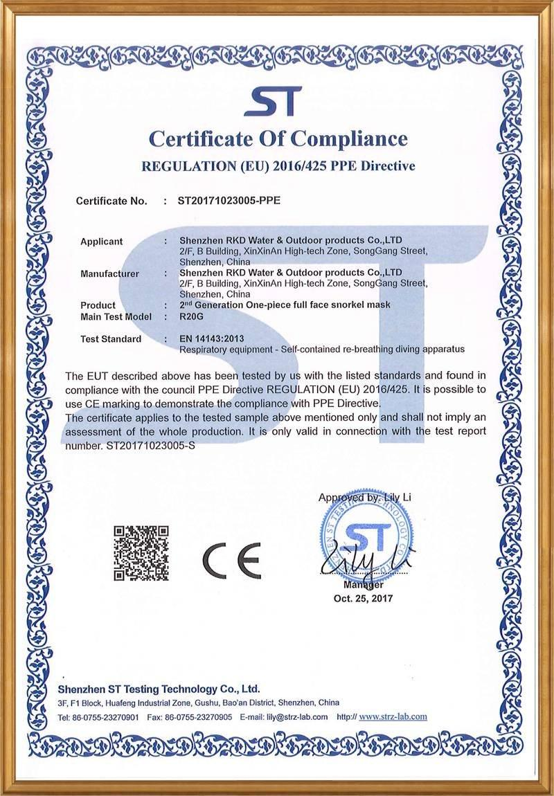 CE Certificate of 2nd Generation mask