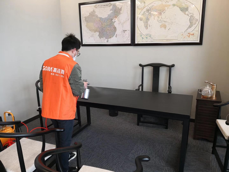 茂名办公室除甲醛-摩根时代赵总办公室除甲醛、除异味