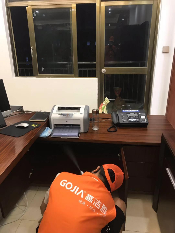 茂名办公室除甲醛-广东恒生石化有限公司董事长办公室除甲醛、除异味02