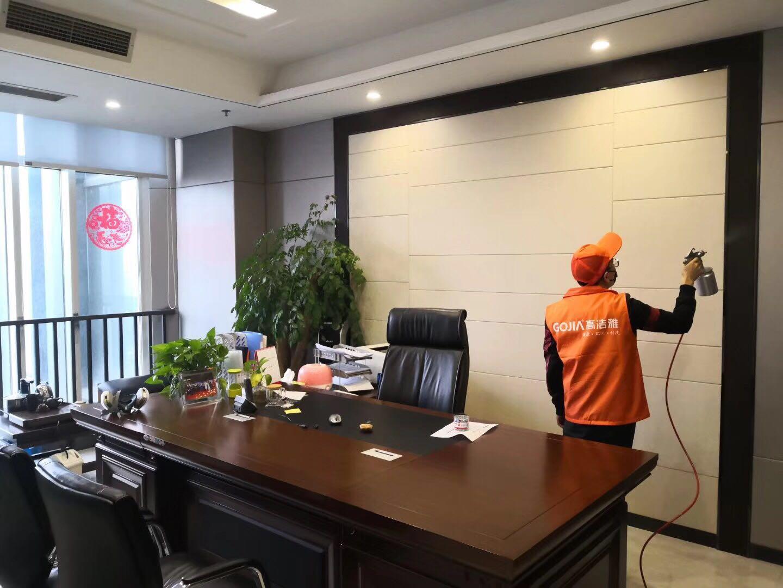 茂名办公室除甲醛-天然外贸有限公司许工办公室除甲醛、除异味