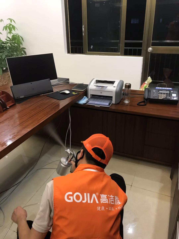 茂名办公室除甲醛-广东恒生石化有限公司董事长办公室除甲醛、除异味01