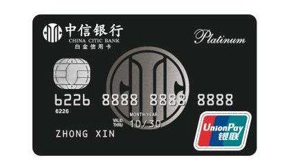 一张高额信用卡是怎样养成的?