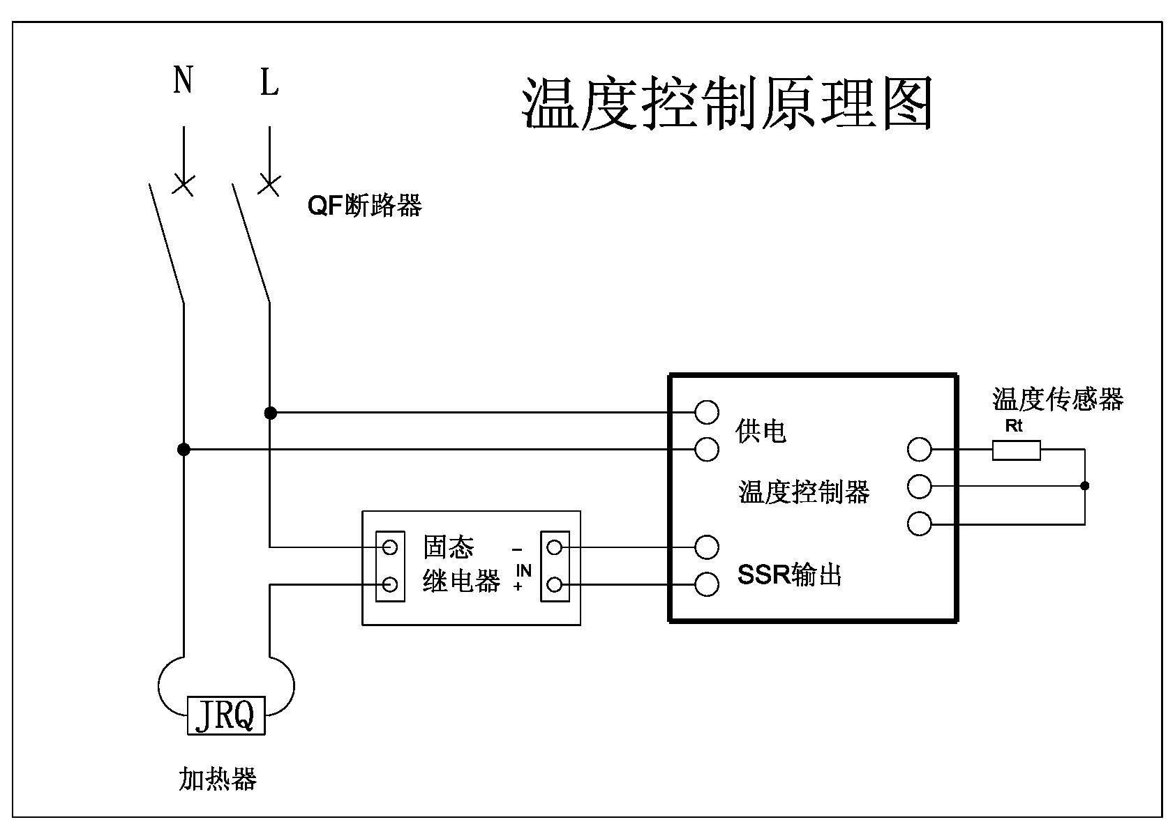 温控开关温度开关_温控器接线图及原理-温控器接线原理-温控器工作原理