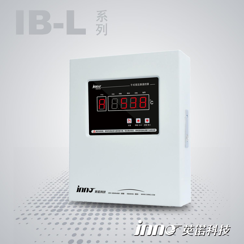 IB-L201系列