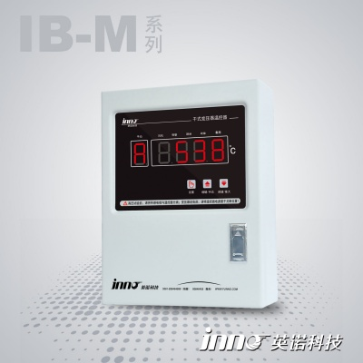 IB-M201系列干式變壓器溫控器