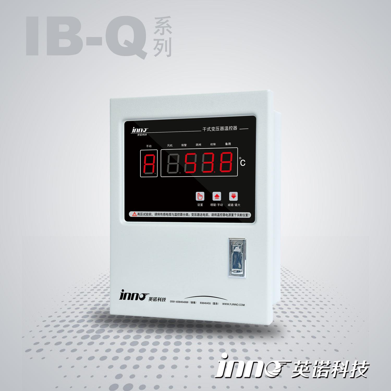 IB-Q201系列干式變壓器溫控器