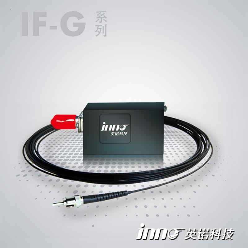IF-G 熒光式光纖溫度傳感器