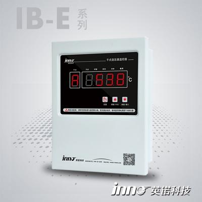 IB-E201系列干式變壓器溫控器