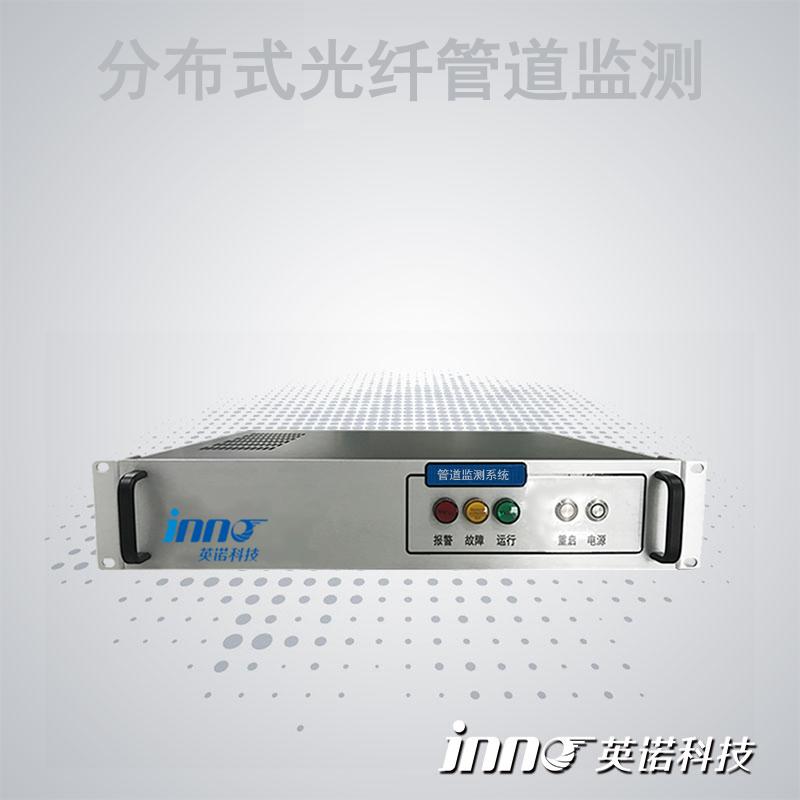 分布式光纖測溫管道泄漏監測系統