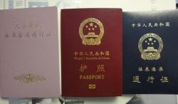 首次如何申請護照辦理
