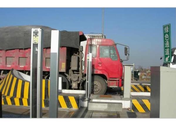 高速收費站用軸重磅
