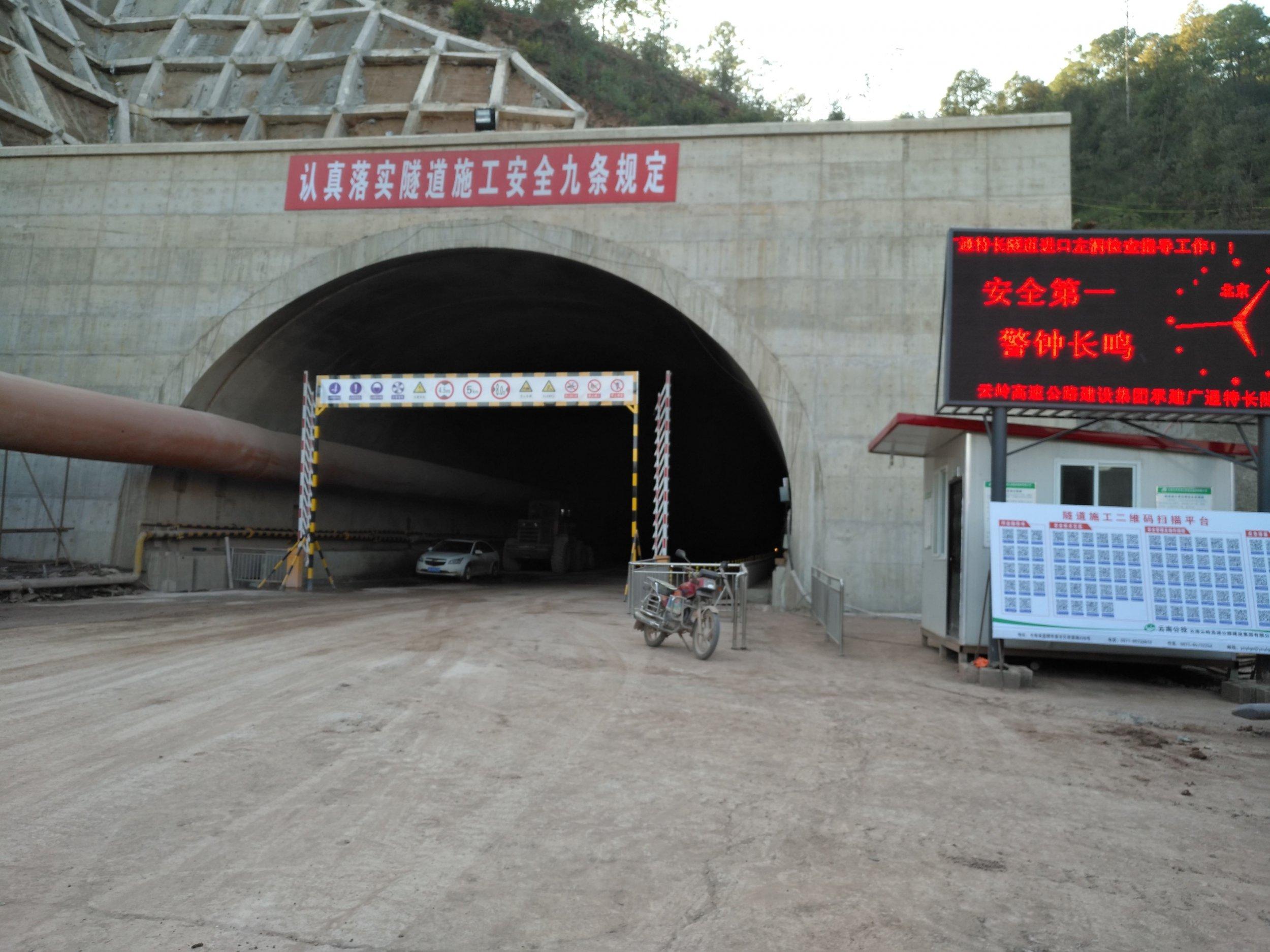 隧道工程安装电力电缆隧道综合监控系统的必要性