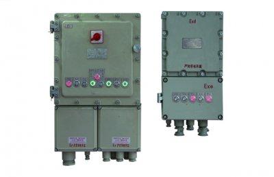 BX2GZ系列智能型防爆动力配电箱