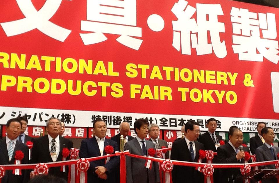 2012年7月我公司参加日本展...