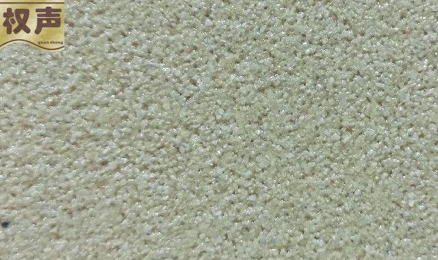 纯天然彩砂-米黄