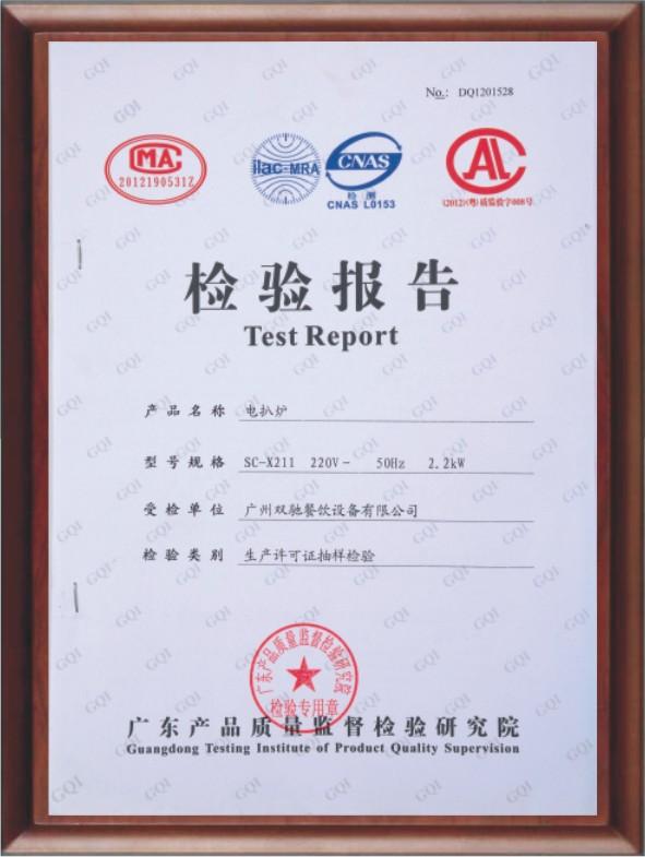 Griddle Test report