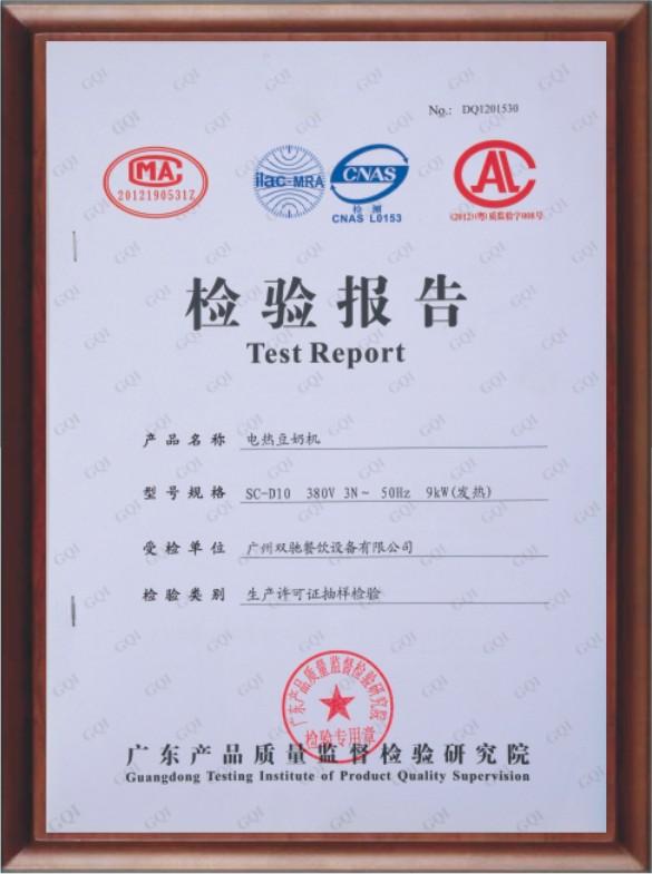 Soybean Milk Machine Test report