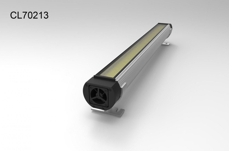 CL70超低溫工作燈