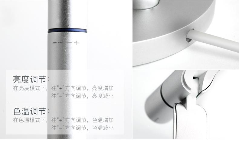 自如系列臺燈GSTD015-220