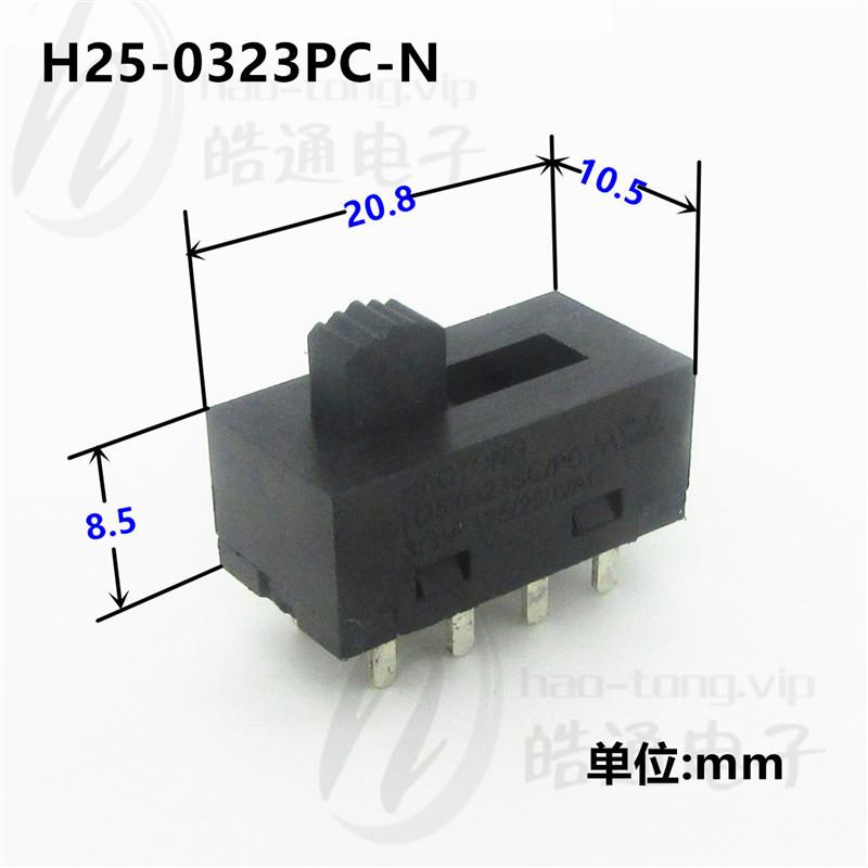 皓通haotong推荐双极3位3档8针脚H25-0323PC背光源功能切换拨动开关