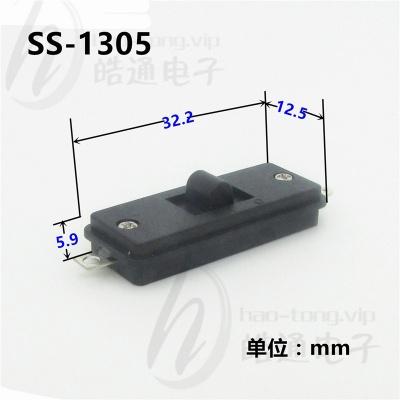 皓通电子haoswitch直销单极3位三孔脚SS1305风筒档位选择波动开关