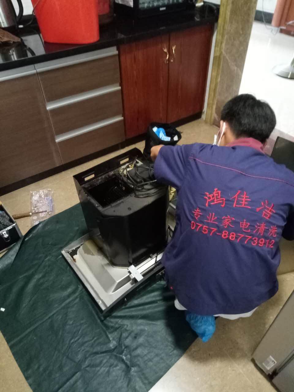厨房吸油烟机清洗攻略