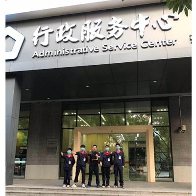 张槎行政服务中心