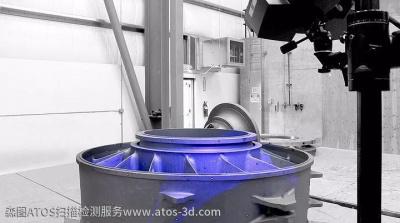 汽车导航面盖蓝光抄数扫描设计,并完成3D设计建模