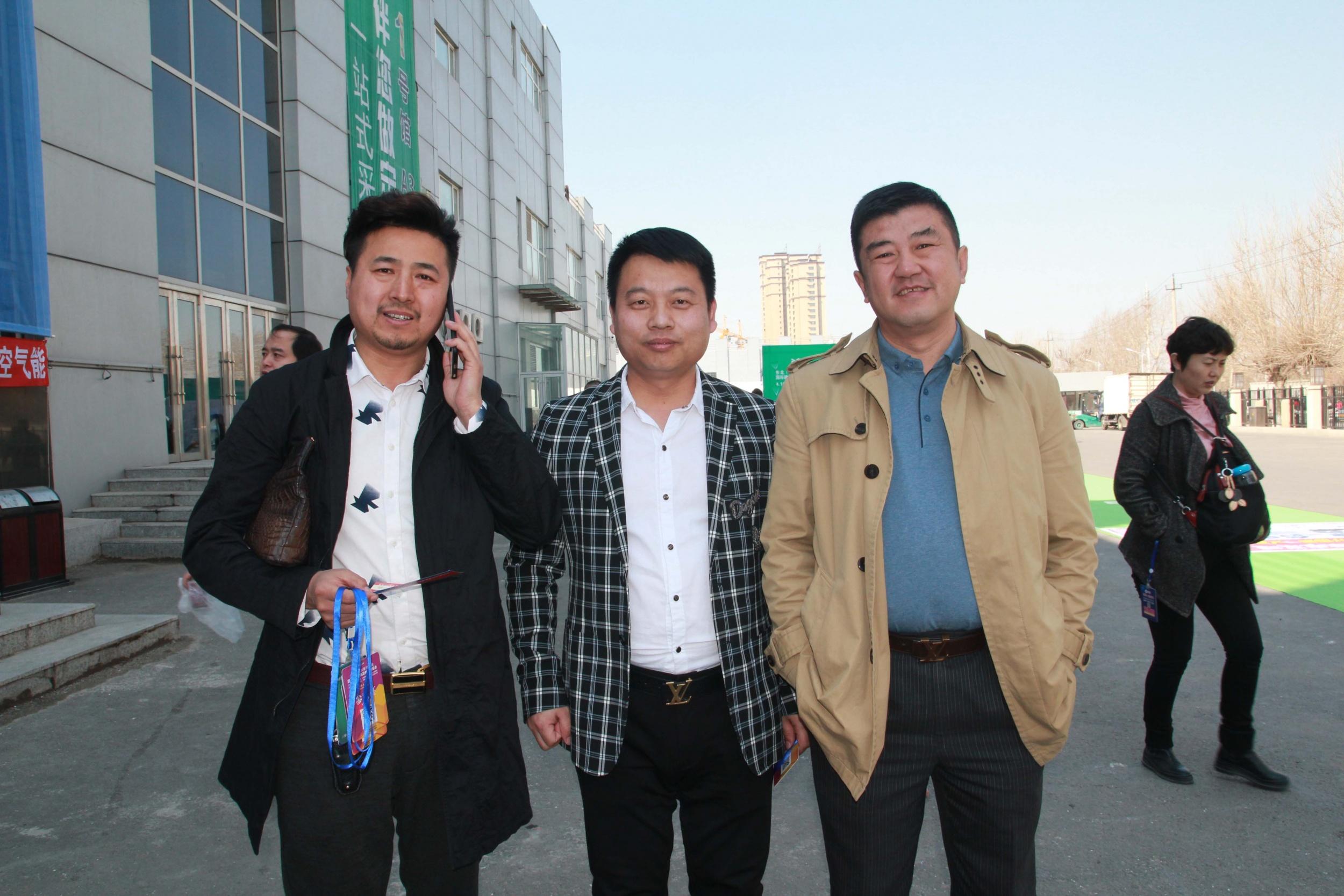 2019东北(长春)第24届国际建筑装饰及材料博览会