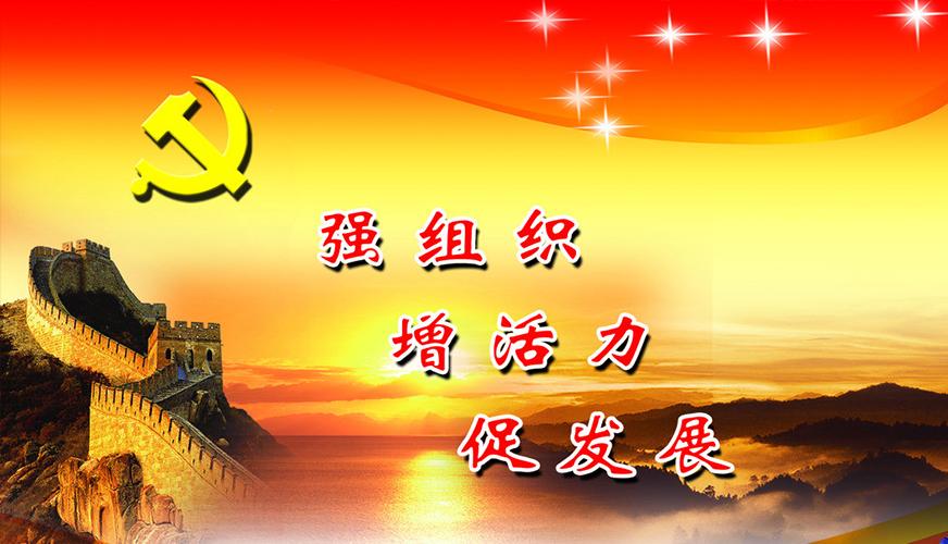 """【会议交流】搭建""""三体系两平台"""""""