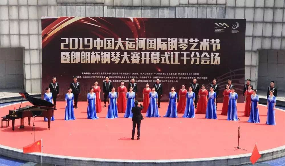 Stanmel Piano hilft China Langlang Cup Piano Wettbewerb 2019
