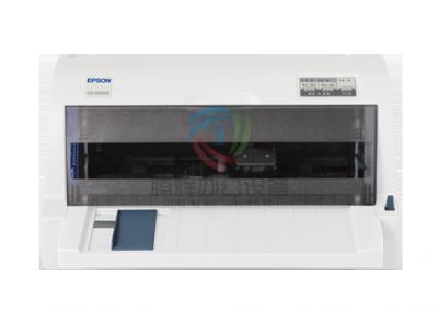 Epson LQ-635KII 用于各类企业增值税发票打印