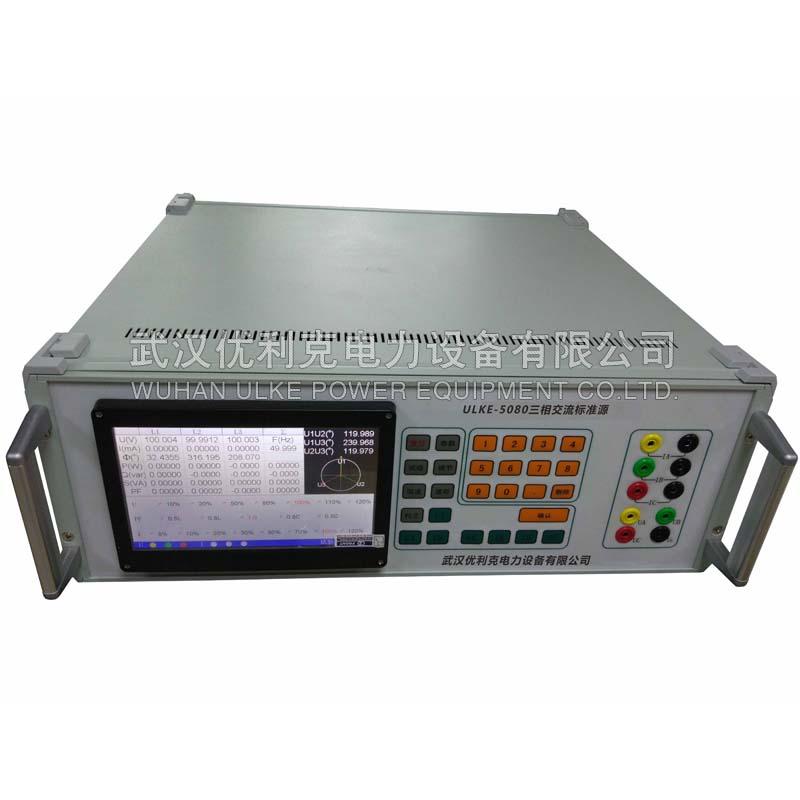 32.ULKE-5080三相交流标准源