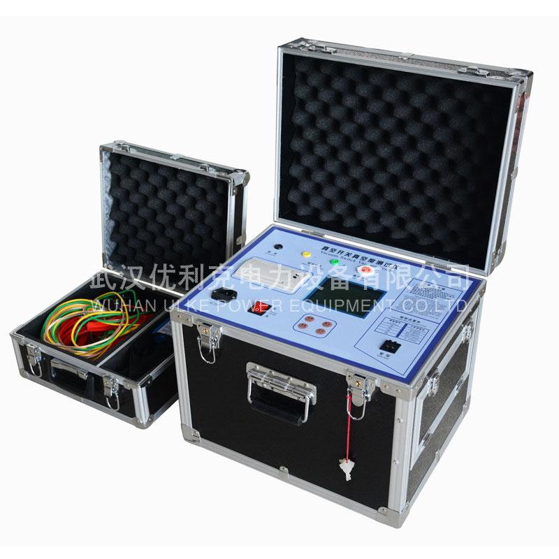 10.ULGK-Z真空开关真空度测试仪