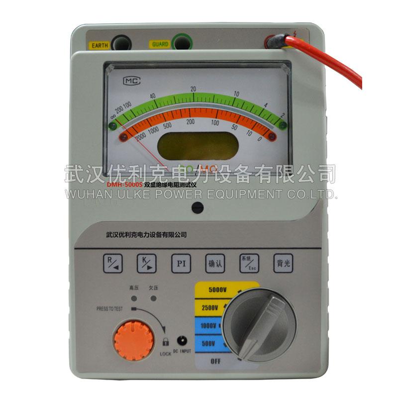 07.DMH-5000S双显绝缘电阻测试仪(吸收比)