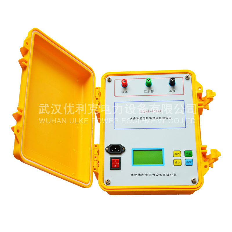 04.ULKE-2672F水内冷发电机绝缘电阻测试仪