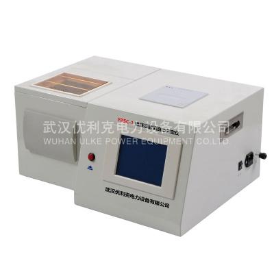21.YBSC-1绝缘油酸值自动测定仪(单杯)