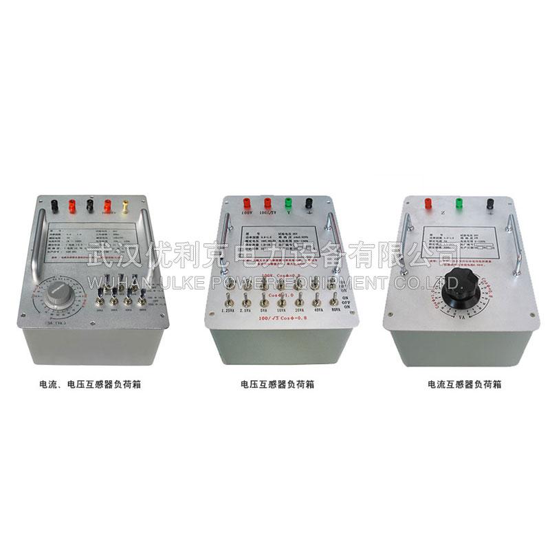 19.CT-Z电流互感器负荷箱