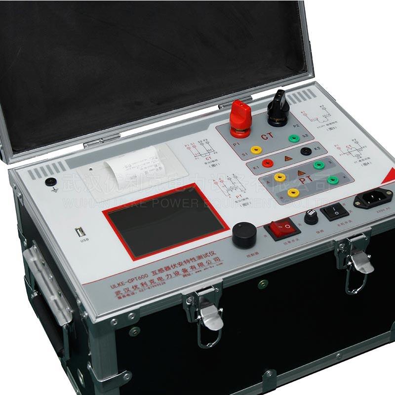 07.ULKE-CPT600互感器伏安特性测试仪