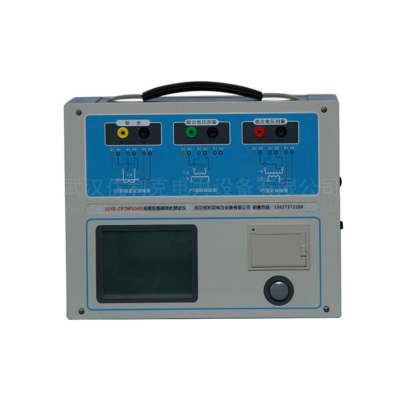 09.CPTBP1000变频互感器综合测试仪(0.1级)