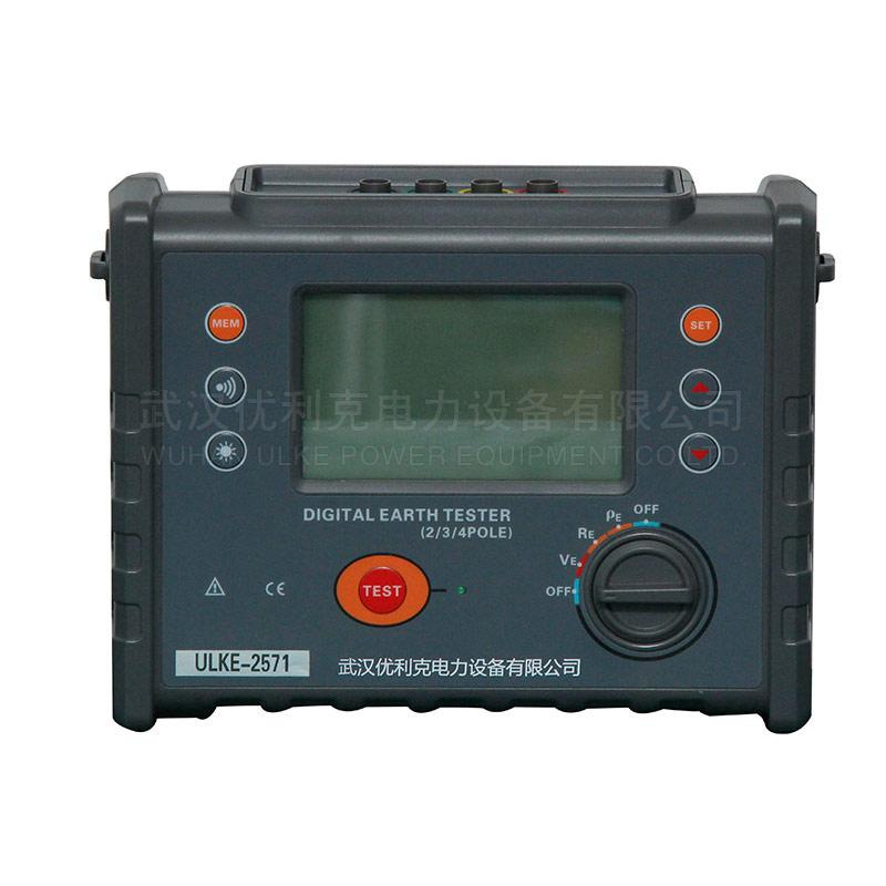 15.ULKE-2571数字接地电阻测试仪