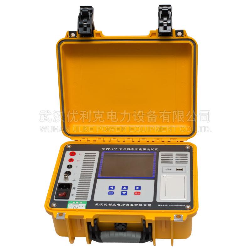 04.ULZZ-10B变压器直流电阻测试仪