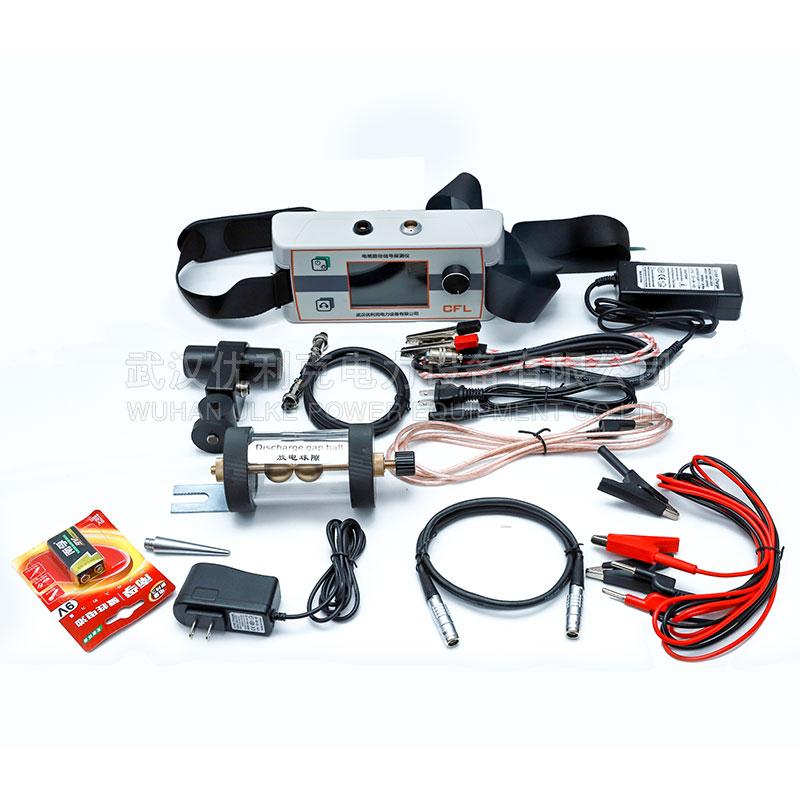 03.CFL电缆路径信号探测仪