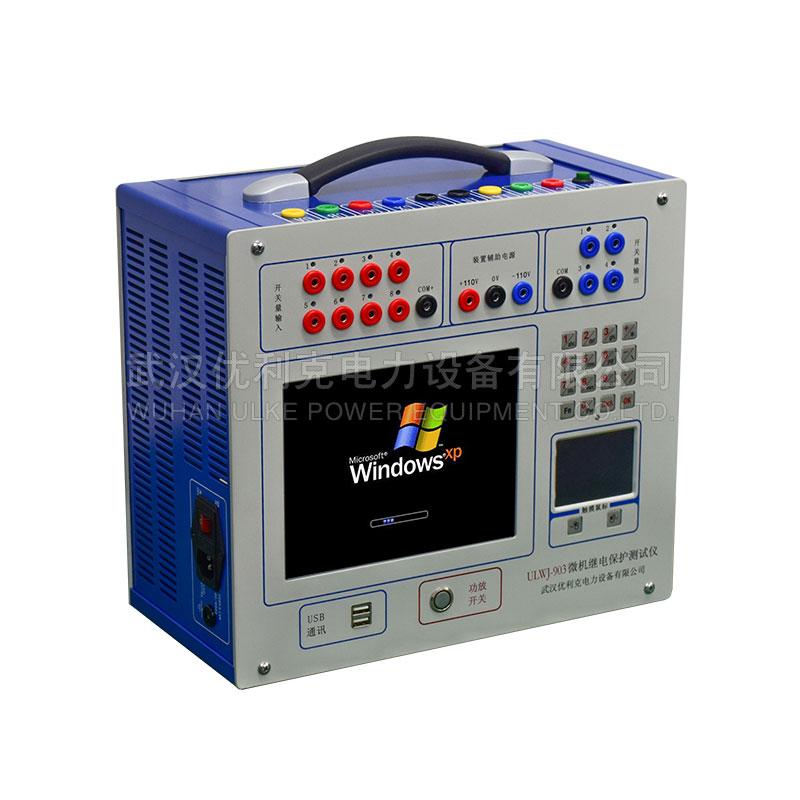 02.ULWJ-903微机继电保护测试仪
