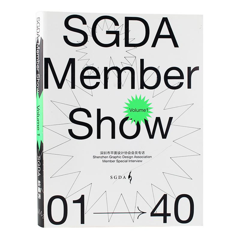 SGDA Member Show