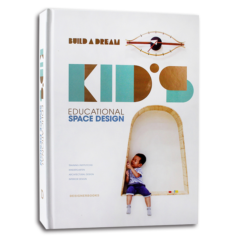 Kid's Educational Space Design