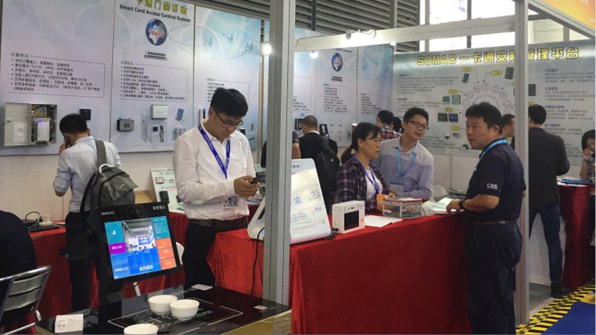 2019 Shenzhen International Security Exhibition
