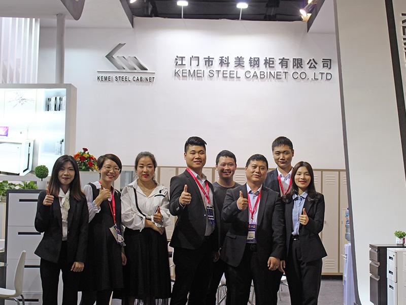 第43届中国(广州)国际家具博览会
