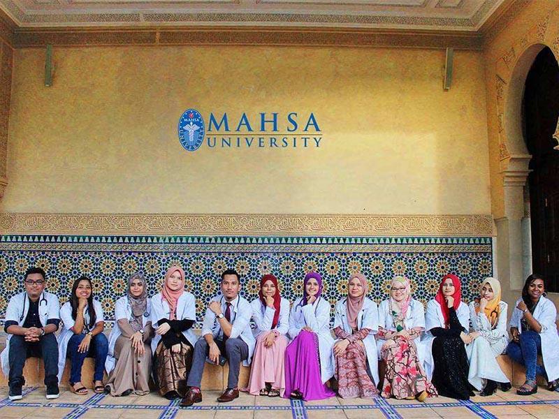 马来西亚玛莎国际大学