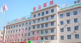 辽宁本溪金山儿童医院儿童疾病防治中心